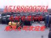 淮北废旧电缆回收--高价收购-淮北哪里电缆回收