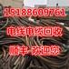 涡阳铝电缆回收-涡阳电缆回收市场价格