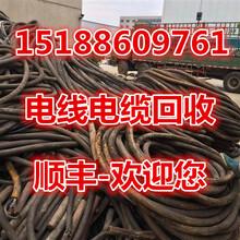 马鞍山(废旧)电缆回收-马鞍山电缆回收今日价格