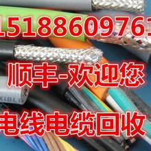 芜湖(废旧)电缆回收-芜湖电缆回收今日价格
