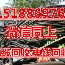 呼和浩特(废旧)电缆回收-呼和浩特电缆回收今日价格