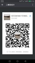 滁州(废旧)电缆回收-滁州电缆回收今日价格