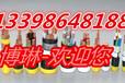 潍坊电缆回收潍坊电缆回收市场,最近评定价格