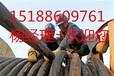 铜线回收铝线回收多少钱一(吨)斤