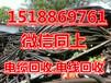 淮北哪里光伏電纜回收——光伏線回收——過問一下價格