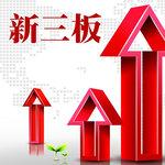 张家口新三板垫资开户投资行业聚焦科技领域