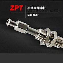ZPT02/04/06/08US白色硅膠型吸盤工業真空吸盤白色硅膠金具圖片
