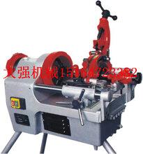 济宁电动切管机供应商大强切管套丝机