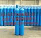 氧气江门台山市华立气体优质氧气供应商