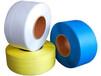 供应各种型号透明机用打包带全自动塑钢带质量保证