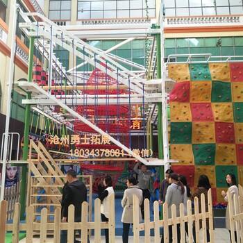 小勇士拓展乐园免费加盟小勇士儿童拓展乐园国内行业实力品牌一站式扶持儿童攀岩墙