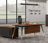办公室板式办公桌-BX3办公家具
