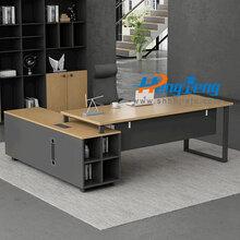 办公家具定制经理办公桌WS519