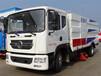 7吨多功能道路清扫车价格实惠厂家直销