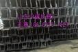 中煤3.6米排型梁供应排型梁π型梁价格排型梁棒棒哒