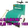 HQL18马路切割机HQL18型电动路面切割机电动路面切割机