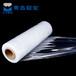青岛拉伸缠绕膜透明保护薄膜