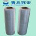 青岛冠宏包装工业缠绕膜厂家直销净重可定制