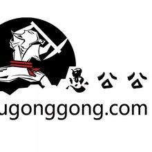 济南免费公司注册可提供地址注册商标