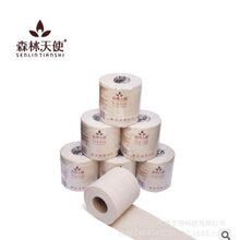 厂家微供批发包邮厕纸不漂白卫生纸家庭生活用本色竹纤维卷纸