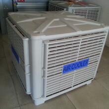 热销吊顶式冷库冷风机、蒸发器、空气冷却器不绣钢冷风机定做!