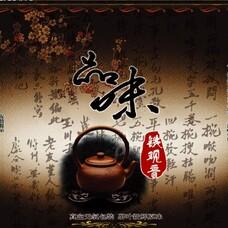 日本大包装茶叶进口,茶叶进口天津报关咨询,日本大包装茶叶清关,天津大包装茶叶报关