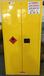 CC803000危化品储存柜危险品安全柜双层设计超低价川场牌上海制造送货上门