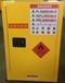 上海化學品防爆柜生產廠-60加侖