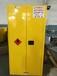 危化品储存柜(CC806000)最值得信任的危险化学品管控专家-上海川场实业