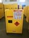 CC809000化学品安全柜危险品防火柜有害品储存柜CE认证送货上门-上海川场实业