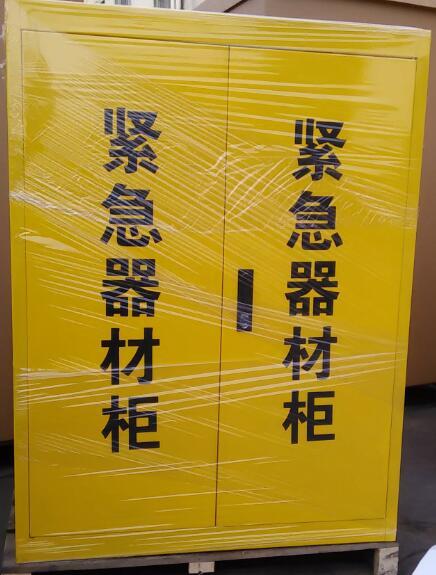 器材柜应急器材柜紧急器材柜-北京天津石家庄唐山雄安新区