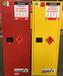 上海防火安全柜生產廠油桶防火儲存柜生產廠證書齊全雙層結構定制戶外大型暫存柜