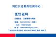 安庆土建施工员报名流程及培训地点