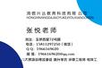 香河报考安全员C证培训时间及考试资格
