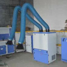 曌阳厂家直销焊接焊烟净化器,焊烟净化器价格优惠