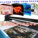 瓷砖背景墙打印机理光UV平板打印机玻璃彩绘打印机广告亚克力打印机