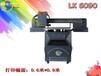 重庆环保uv平板打印机江苏省竹木纤维集成墙板uv6090打印机