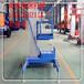 济南泰钢厂家供应剪叉式升降平台