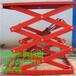 济南泰钢机械厂家直销固定式升降机、剪叉式升降机