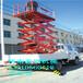 济南泰钢机械厂家直销车载剪叉式升降机