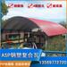 钢塑复合瓦,防腐彩钢瓦,PSP钢塑板,山东济宁厂房铁皮瓦,耐腐
