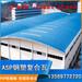 青岛平度树脂铁皮瓦,asp钢塑复合瓦,psp防腐板,结力防水建材