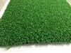 人造草坪仿真草坪人工假草皮塑料綠色地毯墊子加密陽臺幼兒園戶外