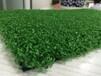 厂家直销10mm高密度网球场篮球场专用塑料人造草坪
