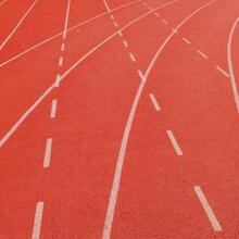 夏季塑胶跑道的保养方法?
