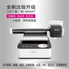 三明竹片平面uv数码喷画机使用范围万能uv数码彩绘机