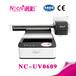 阳江金属辅料平板uv数码喷绘机出口机器数码打印机