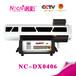 湛江五金饰品平板uv数码喷绘机厂家在哪里uv数码打印机
