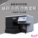 江门金属标识标牌uv数码印花机厂家多功能uv打印设备打印效果展示