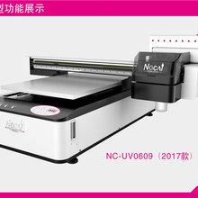 汕头纪念币uv数码印花机厂家uv打印机厂家环保印刷工艺